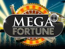 Мега Фортуна в казино Буран