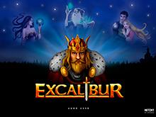Игровой автомат Экскалибур