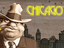 Аппарат Чикаго пополнит коллекцию ваших любимых гаминаторов