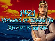 Виртуальный слот на деньги 1421 Путешествие Чжена Хэ