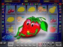 Fruit Cocktail – популярный автомат онлайн от Igrosoft