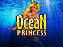 Принцесса Океана