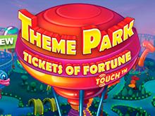 Вращай барабаны Theme Park – Tickets Of Fortune и лови свои спины