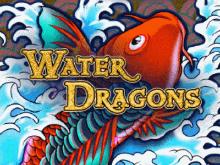 Водяные Драконы