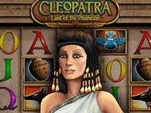 Cleopatra - Last Of The Pharaoh